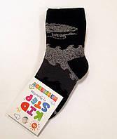 Хлопковые махровые детские носки с акулой