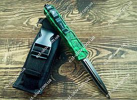 Нож фронтальный  Зеленый череп