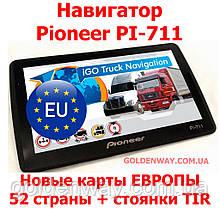 Автомобильный GPS навигатор Pioneer PI-711, экран 7 дюймов 8GB с новыми картами Европы Igo Primo