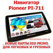 Автомобильный GPS навигатор Pioneer PI-711, экран 7 дюймов 256 ОЗУ, 8GB (Навител, Ситигид, IGO Primo)