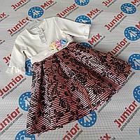 Детские нарядные платья для девочек оптом   Alessja