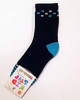Детские махровые хлопковые носки темно-синего цвета