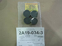 Р/к передних и задних рабочих тормозов, 0053-00-3500001-000, ГАЗ