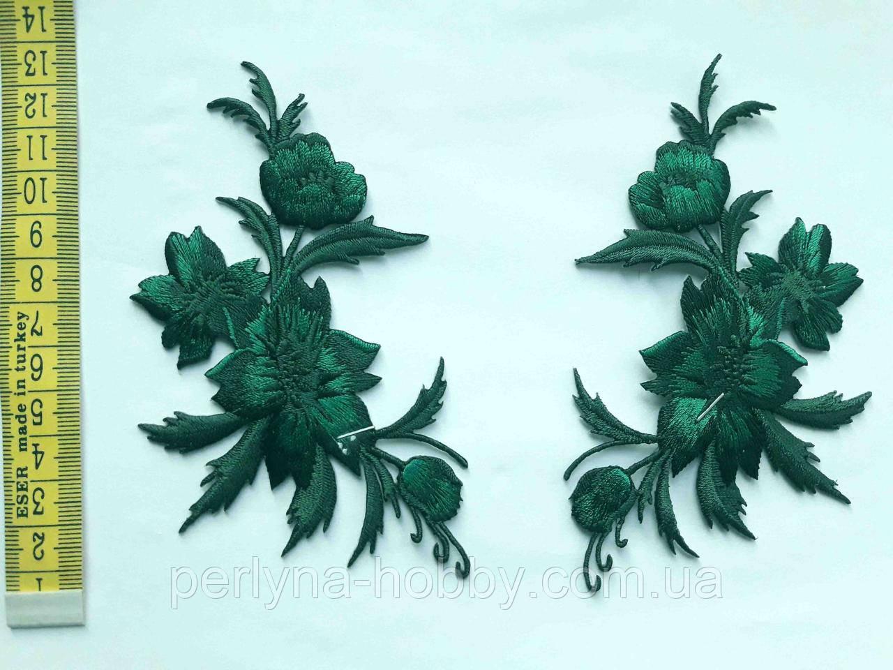 """Аплікація вишивка клейова """" Квіти"""" темно зелені, 12-13 см 1пара"""
