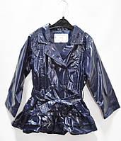 Ветровка To Be Too для девочки синяя на 5 лет,110-116 см