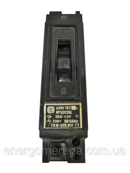 Автоматичний вимикач А 3161 20А