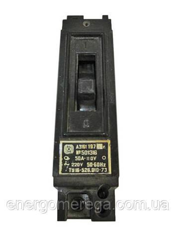 Автоматический выключатель А 3161 40А, фото 2