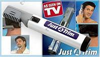 Триммер Just A Trim для стрижки волос с насадками и боковым лезвием