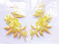"""Аплікація вишивка клейова """" Квіти"""" жовті, 12-13 см 1пара"""