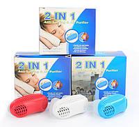 Антихрап и очиститель воздуха 2 в 1 Anti Snoring & Air Purifier, фото 1