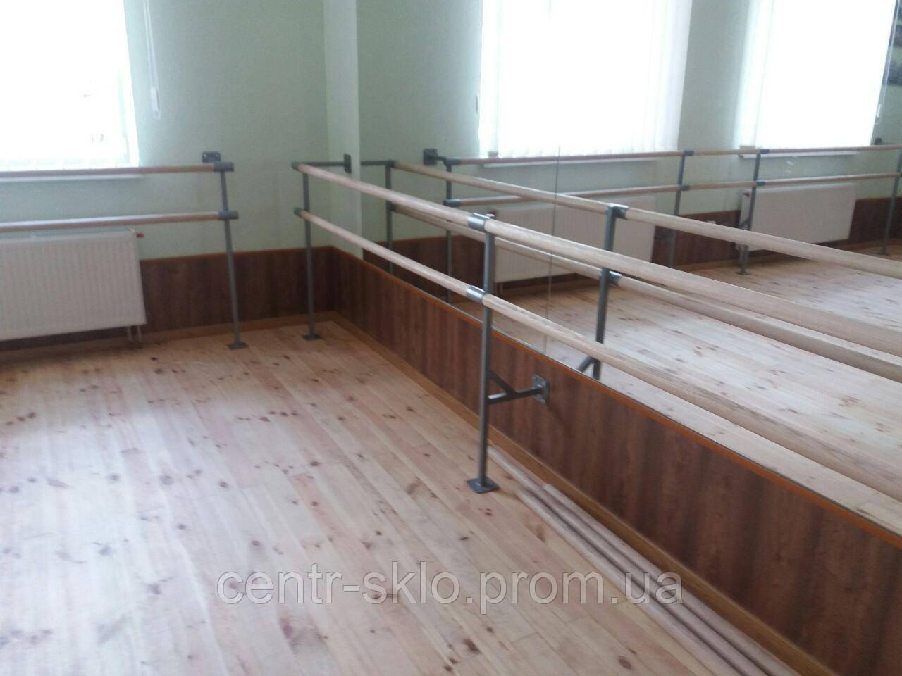 Установка зеркал и хореографических станков.