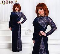 Нарядное платье в пол из бархата с гипюром, размер 50-56