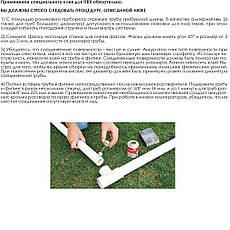 Клей для труб ПВХ ERA 500 гр., фото 2