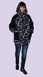 Демисезонная женская куртка до середины бедра.