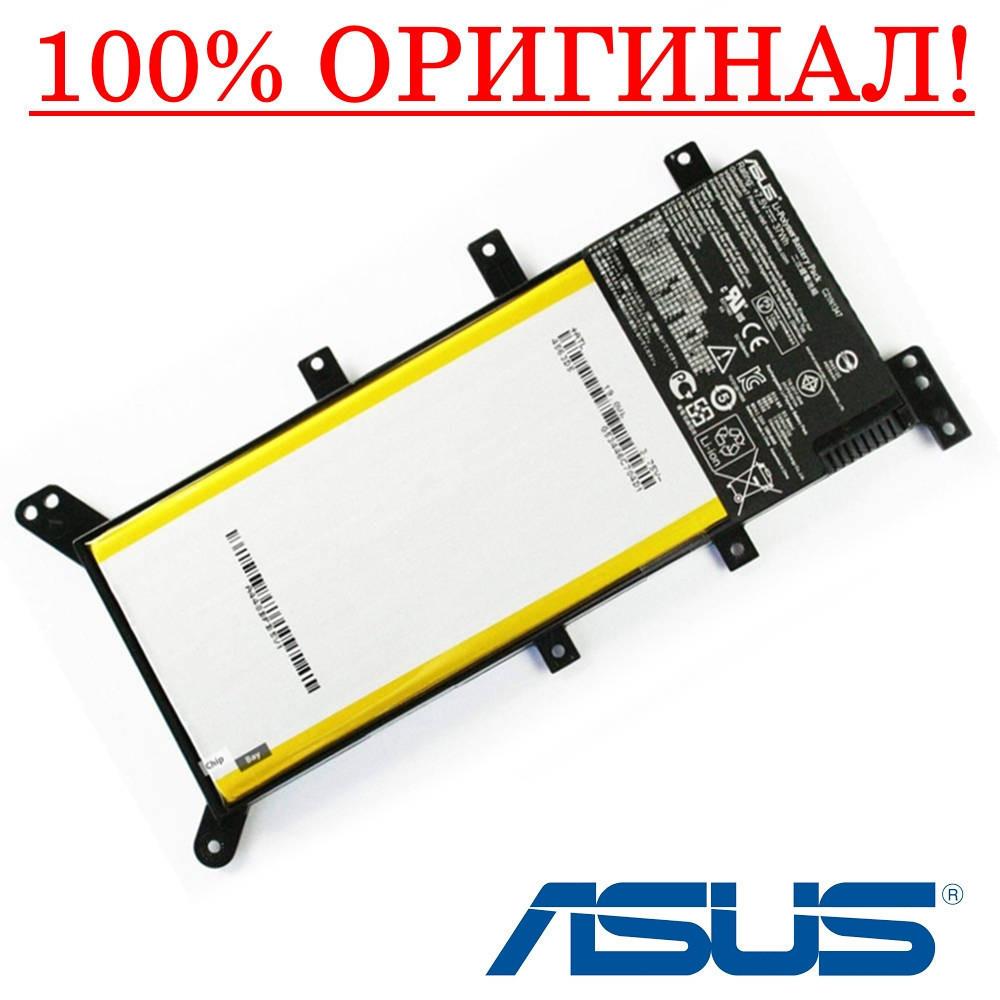 Оригинальная батарея ASUS X555SJ, A555SJ, K555SJ - C21N1347 - Аккумулятор АКБ