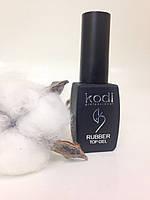 Топ Kodi Rubber Top - верхнее покрытие для гель-лака 8 мл
