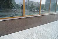 Плитка гранитная в Днепропетровске, фото 1