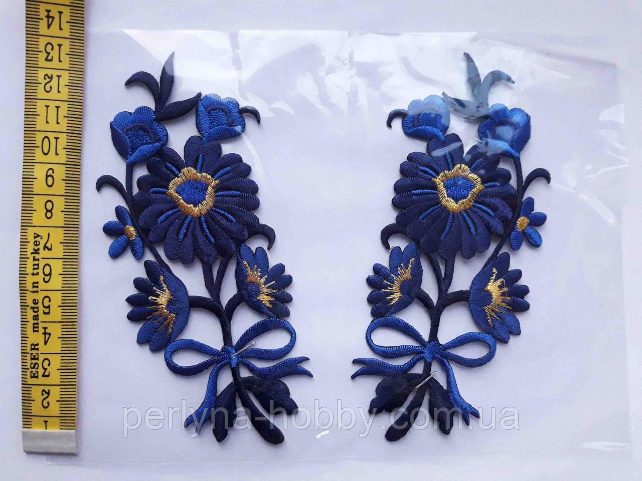 """Аплікація вишивка клейова """" Квіти"""" сині темні, 13 см 1пара"""
