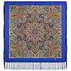 Горожанка 1836-14, павлопосадский платок шерстяной  с шелковой бахромой