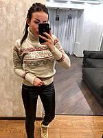 Жіночий в'язаний светр з малюнком орнамент,бежевий.Туреччина, фото 1