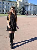 Женское платье Код п139