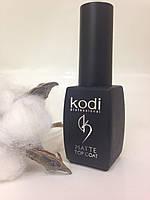 Топ Kodi Matte Top Coat - верхнее покрытие для гель-лака (матовое), 8 мл