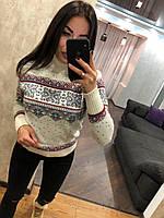 Жіночий в'язаний светр з малюнком орнамент,білий.Туреччина, фото 1