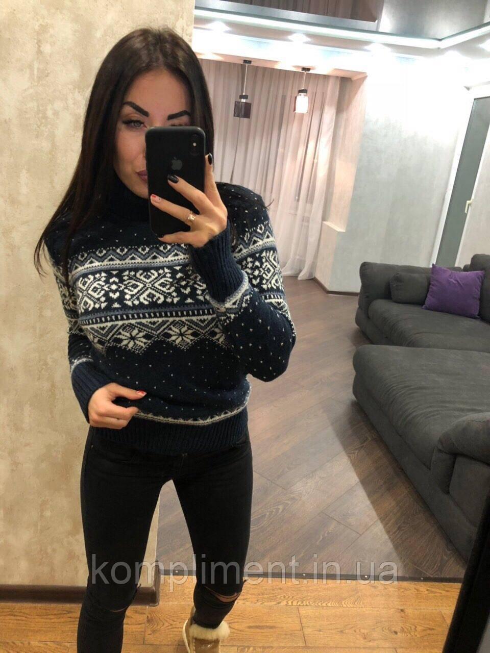 Женский вязаный  свитер с рисунком орнамент,синий.Турция