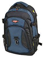 Двухцветный рюкзак с боковыми стяжками и карабином Power in Eavas