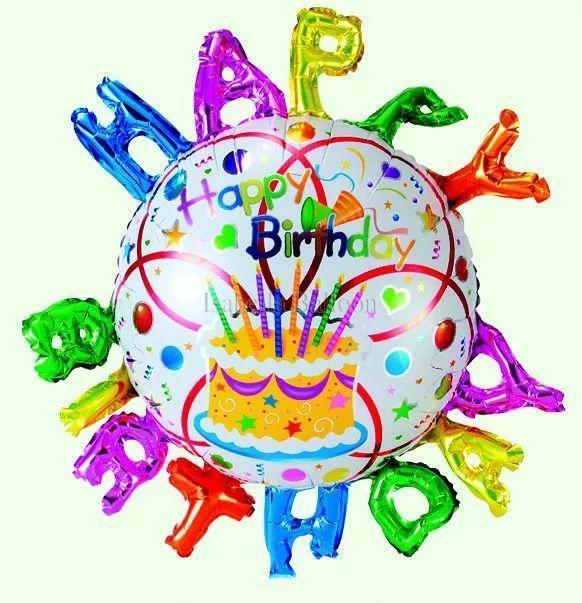 фольгированный шар с буквами по краям Happy Birthday 61 61 см