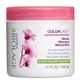 Matrix Biolage Маска для окрашенных волос Colorlast,150 мл