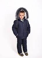 Зимний костюм на мальчика Костюм зимний, куртка и полукомбинезон, синий, канада