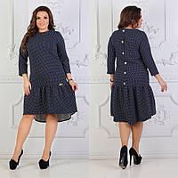 b0b68207162 Темно-синее приталенное платье больших размеров с рукавом 3 4 и воланом  внизу.