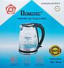 Чайник электрический дисковый Domotec с подсветкой 2.2 л, 2 цвета, фото 10