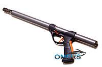 Пневмовакуумное Ружье PELENGAS 55 + со смещенной ручкой
