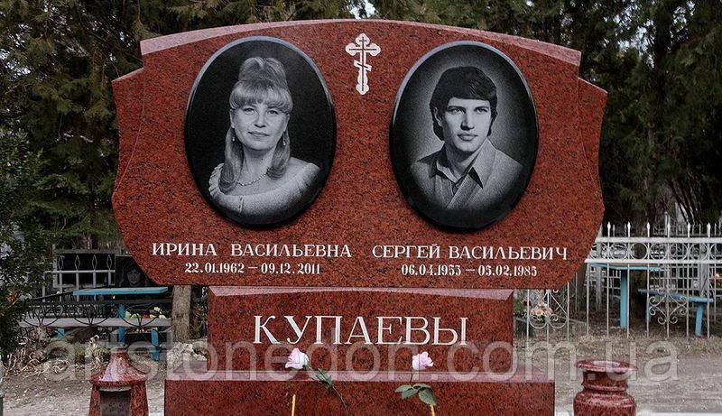 Памятники из гранита двойной фото фото на памятник рязань