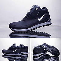 c8e6dd8a Зимние ботинки nike в Украине. Сравнить цены, купить потребительские ...