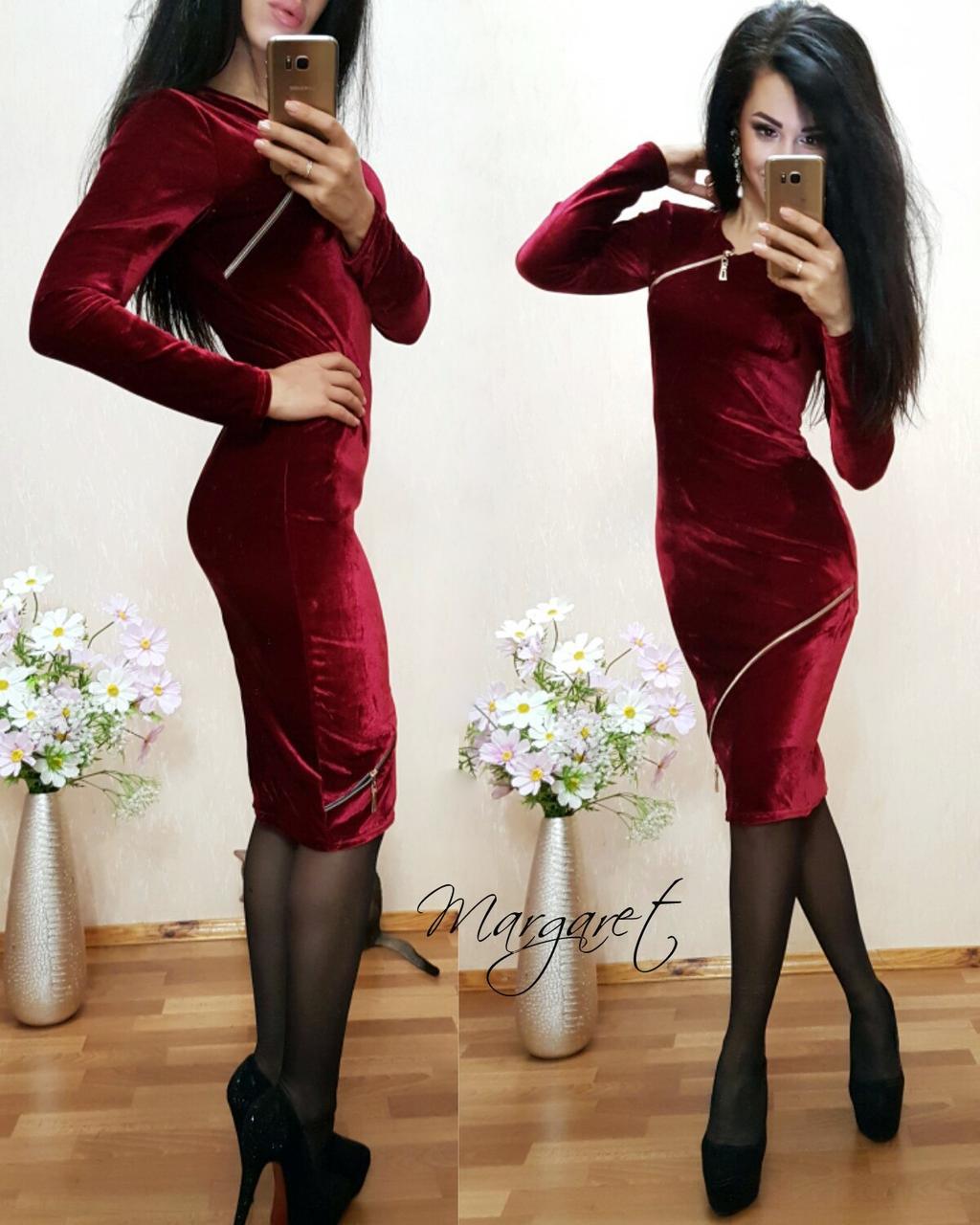 Платье женское,бархат.