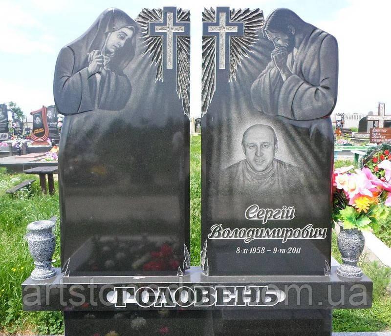 Памятники на двоих цена фото отзывы гранитная мастерская москва домодедово
