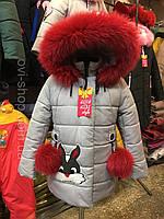 """Зимняя куртка """"Зайчик», фото 1"""