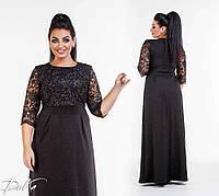 Вечернее платье в пол с гипюром, больших размеров 50-56