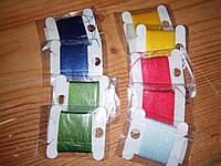 Нитки для вышивки бисером  Асорти 9шт