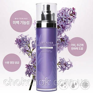 Увлажняющая эмульсия с лавандой The Skin House Lavender Lightening Emulsion