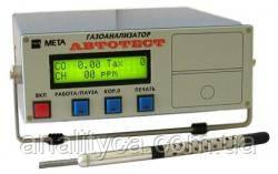 Газоанализатор Автотест-01.04М