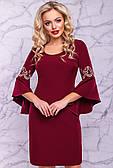 Розкішне жіноче плаття з оригінальними рукавами