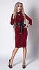 Деловой женский костюм с кожаным поясом