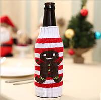 Украшение новогоднее на бутылку вязанное , фото 1