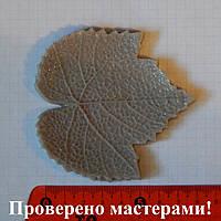 "Молд ""Лист винограда L"", 8х8 см"