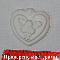 Гипсовая фигурка Сердце с остролистом (елочная игрушка) для раскраски
