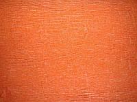 Гофрированая бумага Оранжевая 50*120см Трек 35г/м3, фото 1